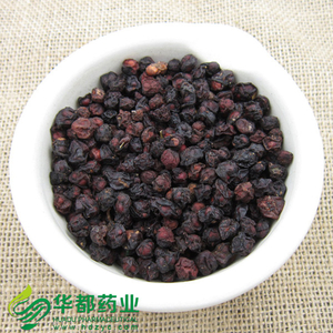Schisandra Fruit / 五味子 / Wu Wei Zi