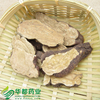 Tuber Fleeceflower Root / 何首乌 / He Shou Wu